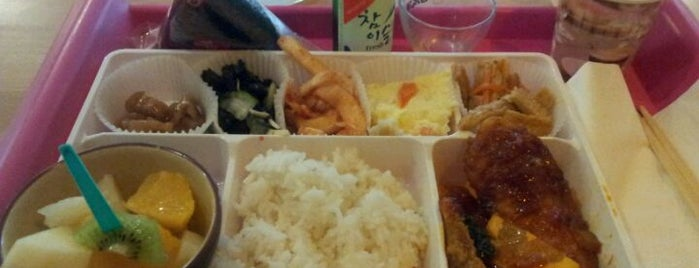 Ace Gourmet Bento is one of Miam.