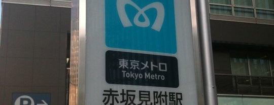 Akasaka-mitsuke Station is one of Tokyo - Yokohama train stations.