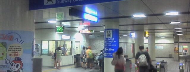 Subway Shin-yokohama Station (B25) is one of Orte, die Hideo gefallen.