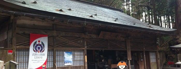 女人堂 is one of World heritage - KOYASAN.