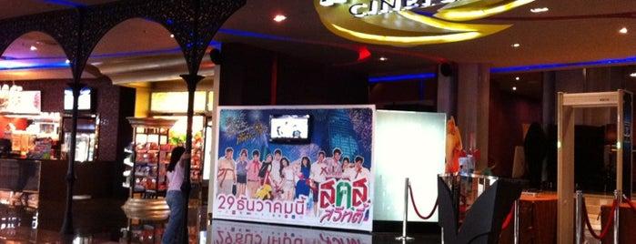 พาราไดซ์ ซีนีเพล็กซ์ is one of Thailand.