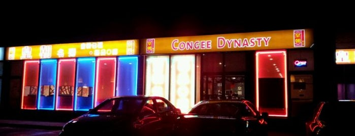 Congee Dynasty 皇朝名粥 is one of Nom nom in GTA.