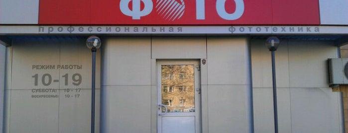 Контур-фото is one of Posti che sono piaciuti a AE.