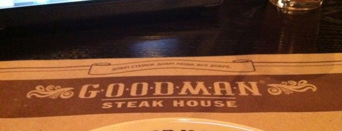 GOODMAN Steak House is one of Рестораны Киева / Restaurants (Kyiv).