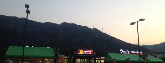 吉野川SA (下り) is one of สถานที่ที่ 西院 ถูกใจ.
