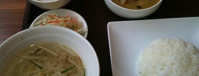 Siam Thai Cuisine is one of 田町ランチスポット.