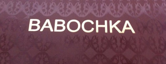 BABOCHKA Outlet is one of Rus.Spb.