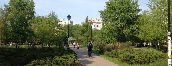 Гродненский Парк is one of Lieux qui ont plu à Natasha.