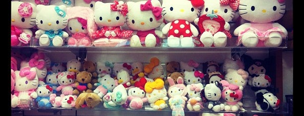 Sanrio is one of SE.