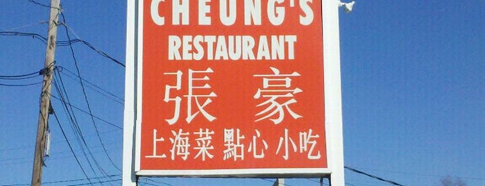 Uncle Cheung's is one of To Try.