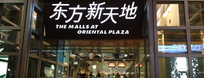 The Malls at Oriental Plaza is one of Gespeicherte Orte von Orietta.