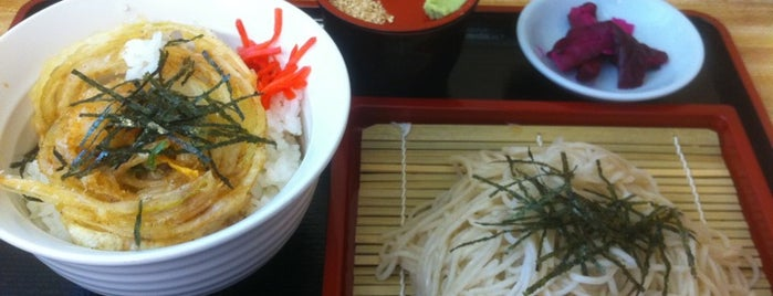 Ichimi Ann Bamboo Garden is one of Restaurants to Try - LA.