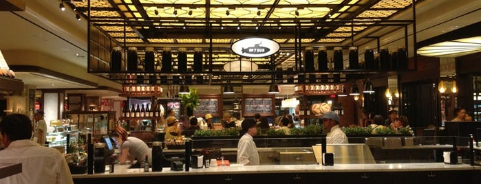 Todd English Food Hall is one of New York, New York.