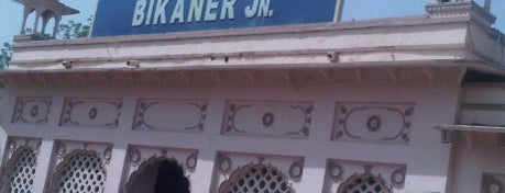 Bikaner Railway Station is one of The Amazing Race 01 map.