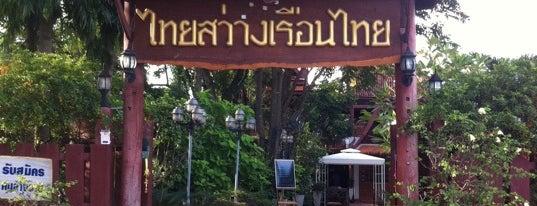 Gespeicherte Orte von Sujada