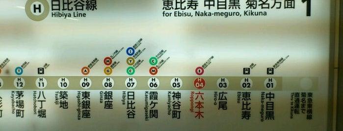 Hibiya Line Roppongi Station (H04) is one of Tokyo - Yokohama train stations.