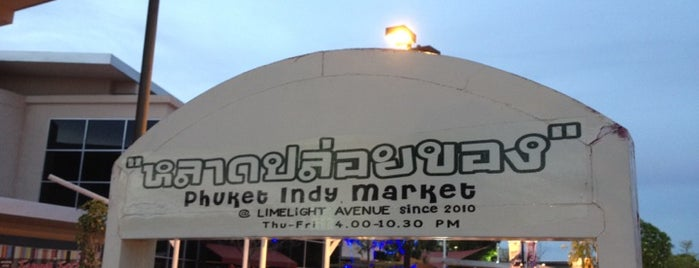 Phuket Indy Market is one of Slavaさんの保存済みスポット.