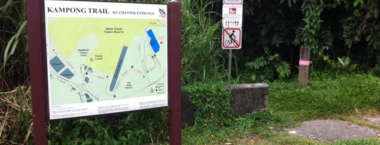 Kampong Trail : Kg Chantek Entrance is one of Trek Across Singapore.