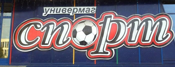 Спорт is one of Orte, die Stanislav gefallen.