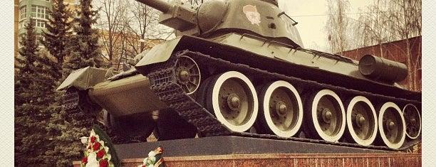 Мемориал «Танк Т-34» is one of Lugares guardados de Михаил.