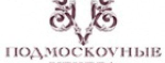 Подмосковные вечера is one of Ginza PRIME (рестораны\кафе\клубы) (Москва).