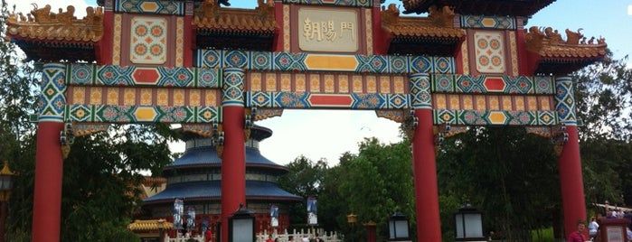 China Pavilion is one of ATS TRAVEL FL  EPCOT.