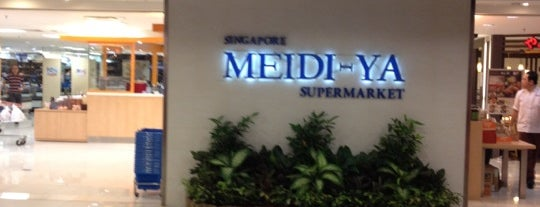 Meidi-Ya Supermarket is one of Andrew : понравившиеся места.