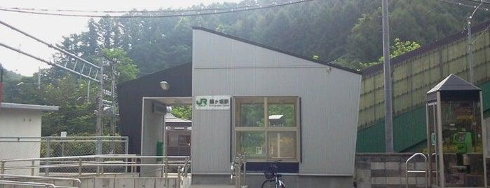 Tsurugasaka Station is one of Lugares favoritos de 高井.