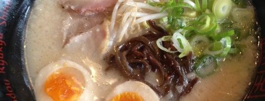 琉球新麺 通堂 小禄本店 is one of Okinawa.