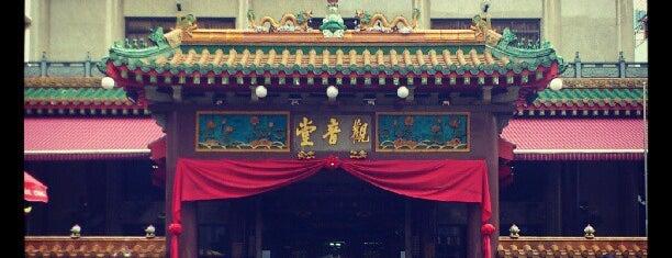 观音堂佛祖庙 Kwan Im Thong Hood Cho Temple is one of Neu Tea's Nav.