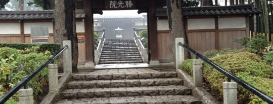 勝光院 is one of せたがや百景 100 famous views of Setagaya.