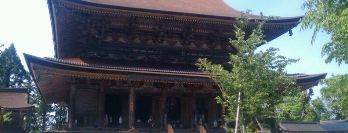 金峯山寺 is one of 日本にある世界遺産.
