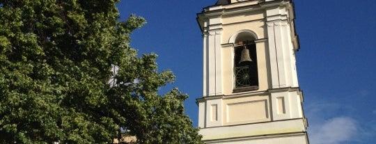 Храм Святителя Николая в Кузнецах is one of MOW.