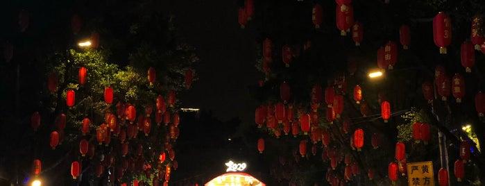 越秀西湖花市 is one of ГЖ.