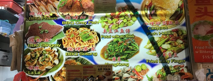 Ah Nam BBQ & Seafood is one of Micheenli Guide: Best of Singapore Hawker Food.