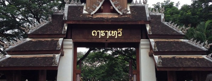 Dhara Dhevi Chiang Mai is one of Thailand.