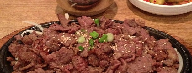 Takamatsu Restaurant is one of AZ.