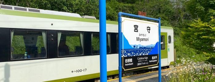 Miyamori Station is one of JR 키타토호쿠지방역 (JR 北東北地方の駅).
