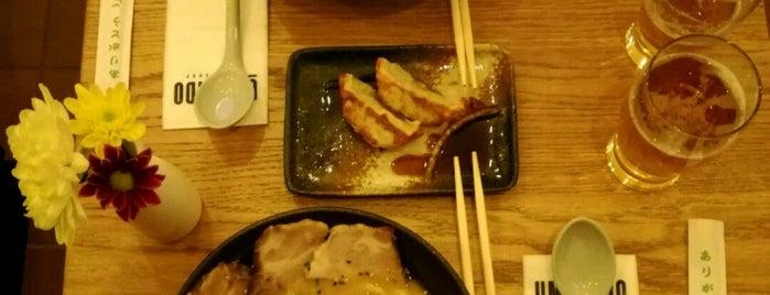 UMAMIDO is one of Dinner.