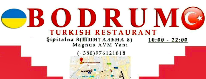 Bodrum Restaurant is one of Andy 님이 저장한 장소.