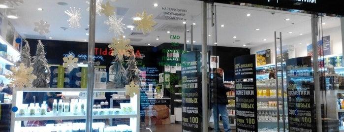Organic Shop is one of Orte, die Dmitry gefallen.