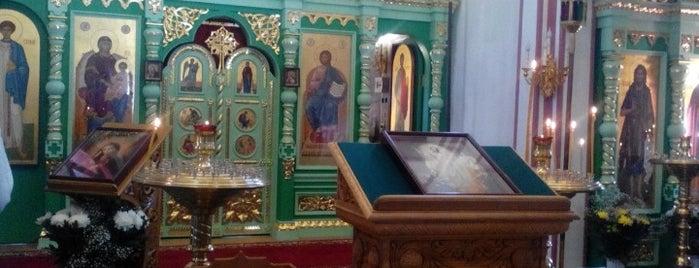 Храм Преподобного Сергия Радонежского is one of Ljuba 님이 좋아한 장소.
