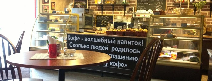 Романоффские Пекарни is one of Marinaさんの保存済みスポット.