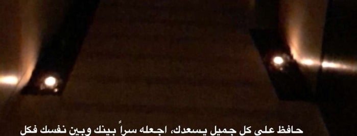 Narcissus Spa is one of Saudi Arabia - Riyadh.