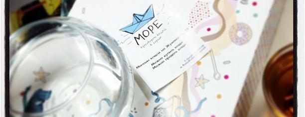 """Магазин """"Море"""" is one of les boutiques-uniques."""