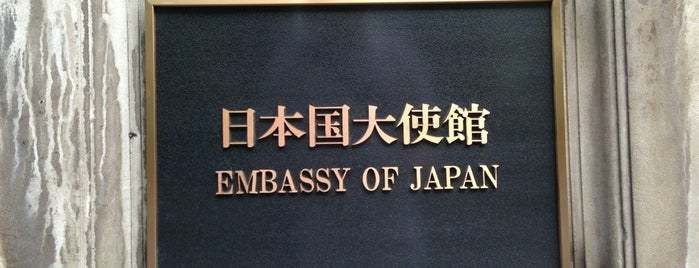 Embassy of Japan is one of London.