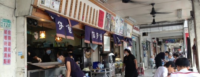 山記魚仔店 is one of Posti salvati di Jackey.