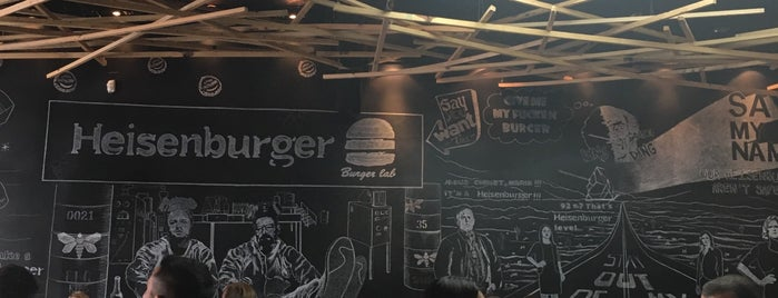 Heisenburger Burger Lab is one of Todavía no fui..