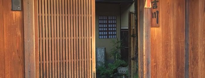 Yoshikawa Inn Tempura is one of Kyoto-Japan.