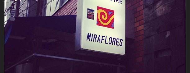 Miraflores is one of Exotic food.
